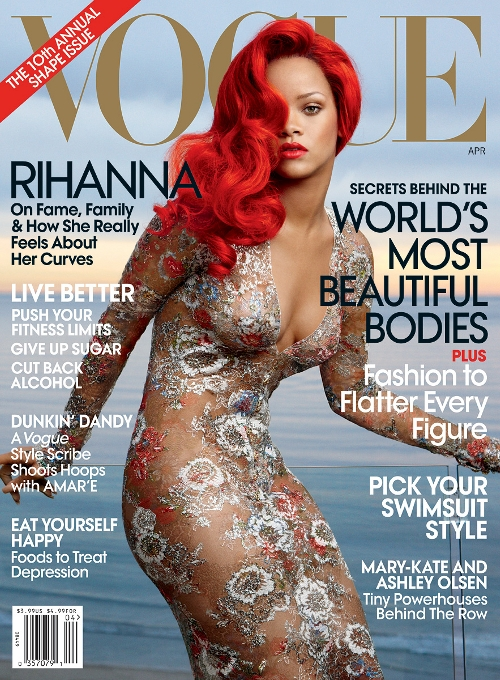 Rihanna Vogue